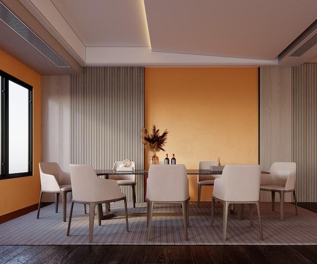 Rendu 3d, illustration 3d, scène d'intérieur et maquette, salle à manger aux murs orange entrecoupés de grains de bois.