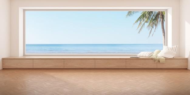 Rendu 3d d'une pièce vide moderne avec siège en bois et sol en chevrons sur fond de mer, grande fenêtre.