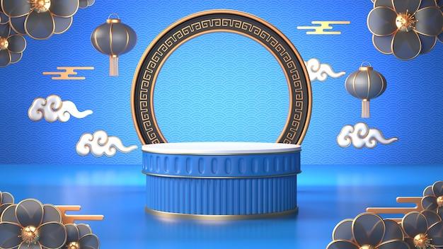Rendu 3d de podium géométrique bleu et décoration chinoise
