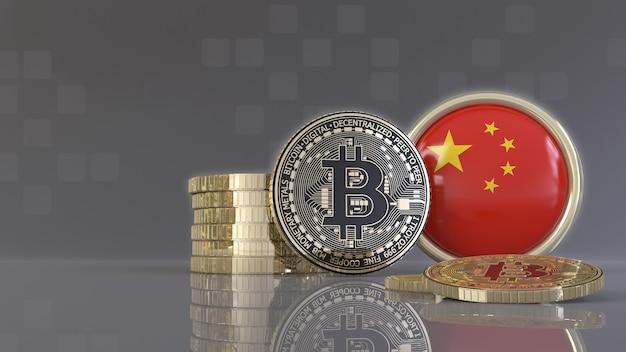 Rendu 3d de quelques bitcoins métalliques devant un badge avec le drapeau chinois
