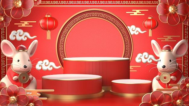 Rendu 3d de rat chinois pour célébrer le nouvel an chinois