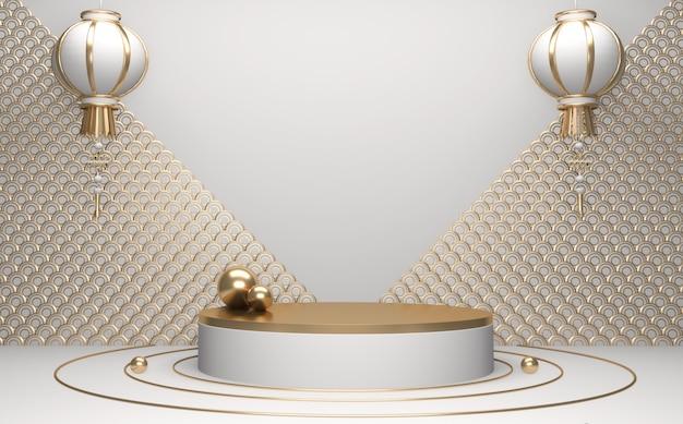 Rendu 3d de style podium doré minimal géométrique blanc et or.