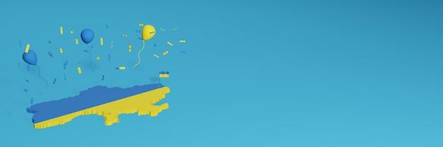 Rendu de carte 3d en combinaison avec le drapeau de l'ukraine pour les médias sociaux et l'ajout de la couverture d'arrière-plan du site web ballons bleus jaunes pour célébrer la fête de l'indépendance ainsi que la journée nationale du shopping