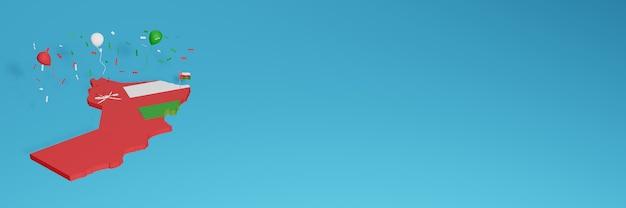 Rendu de carte 3d en conjonction avec le drapeau oman pour les médias sociaux et ajout de la couverture d'arrière-plan du site web ballons rouges verts blancs pour célébrer la fête de l'indépendance et la journée nationale du shopping