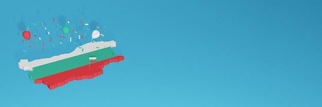Rendu de carte 3d du drapeau de la bulgarie pour les médias sociaux et le site web de couverture