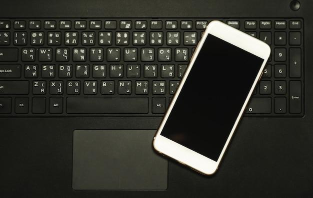Réseau social et connexion internet