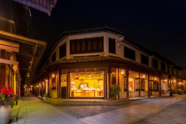 Résidence dans la ville antique de zhouzhuang, suzhou