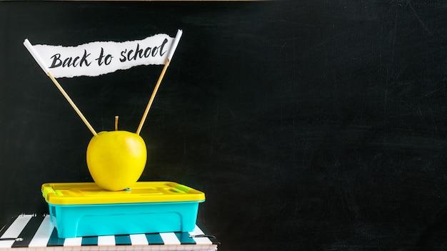 Retour à la bannière horizontale de l'école