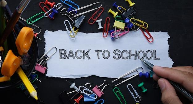 Retour à l'école tex. papier déchiré et fournitures scolaires sur tableau noir