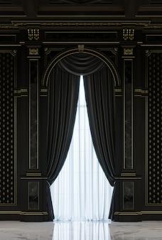 Rideaux dans une niche sculptée en bois