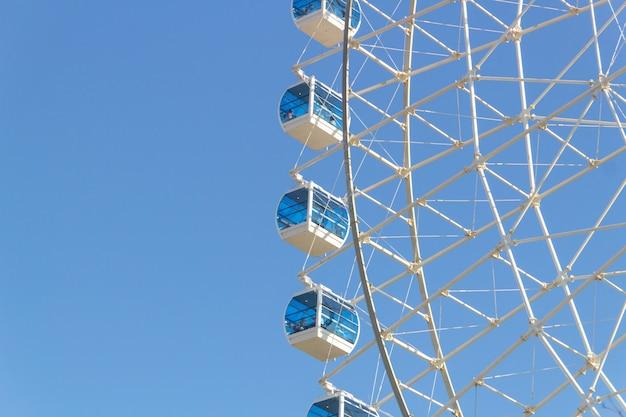 Rio star, la plus grande grande roue d'amérique latine, située à rio de janeiro