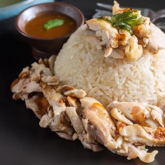 Riz au poulet hainan