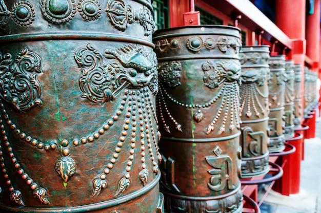 La roue de mani - pékin, chine