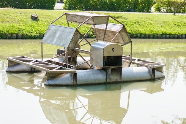 Roue de turbine d'aérateur