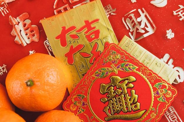 Rouge et carte d'or à côté d'une orange