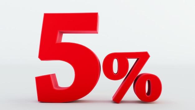 Rouge cinq (5) pour cent isolé sur fond blanc., 5 pour cent de réduction, rendu 3d