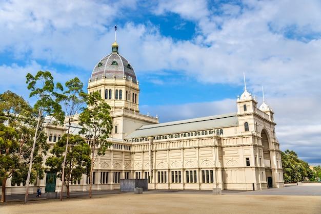 Le royal exhibition building, site du patrimoine mondial de l'unesco à melbourne, australie
