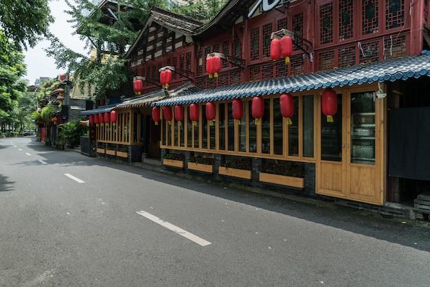 Rue et rue des bars