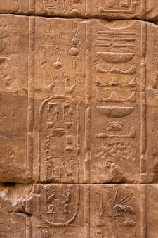 Ruines antiques du temple de karnak à louxor (thèbes), egypte. le plus grand complexe de temples de l'antiquité dans le monde. patrimoine mondial de l'unesco.
