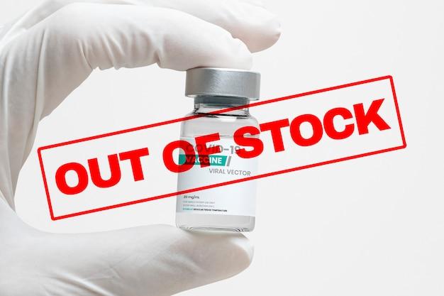Rupture de stock pénurie de vaccin covid 19