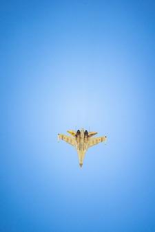 La russie khabarovsk peut sus combattant multifonctionnel de la parade de génération en l'honneur de la parade aérienne militaire de la victoire en l'honneur du jour de la victoire