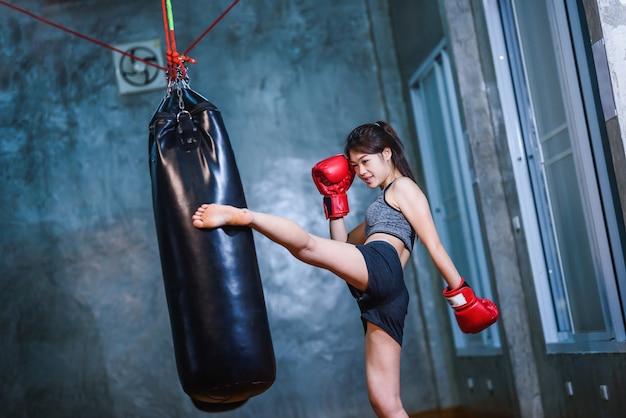Sac de boxe sexy pour fille asie