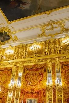 Saint petersbourg, russie-aot intérieur du palais catherine