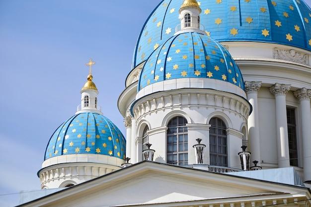 Saint-pétersbourg russie la cathédrale de la trinité