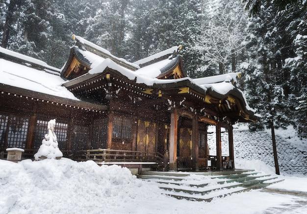 Sakurayama hachimangu sanctuaire au japon