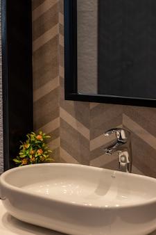 Salle de bain design moderne
