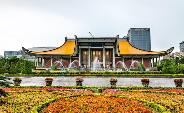 Salle commémorative sun yatsen à taipei taiwan