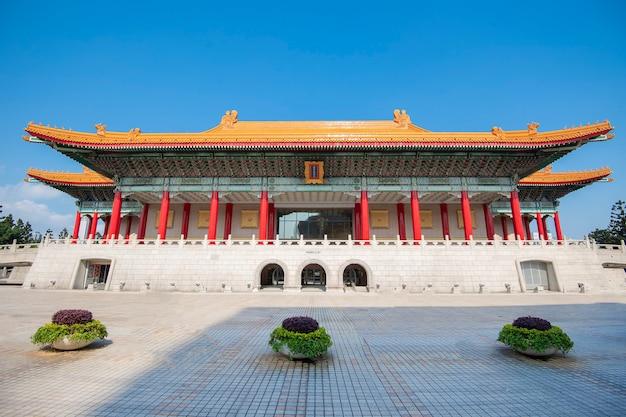 Salle de concert nationale à taipei, taiwan