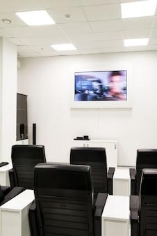 Salle de formation de conférence avec vidéo