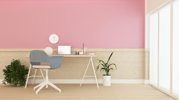 La salle intérieure de l'espace de détente minimal