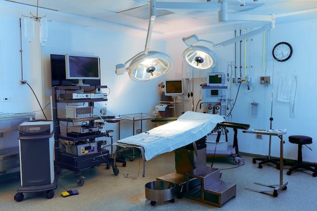Une salle d'opération de l'hôpital