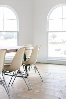 Salle de réunion moderne et cool