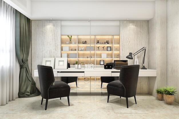 Salle de travail de luxe moderne de rendu 3d