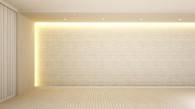 Salle vide à la réception ou dans le hall