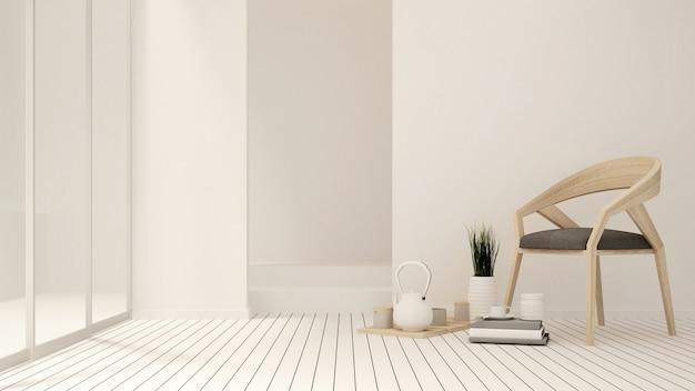 Salon et balcon d'appartement ou d'hôtel - design intérieur - rendu 3d