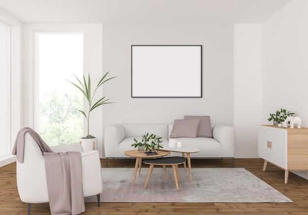 Salon avec cadre horizontal