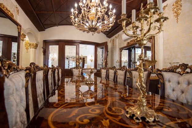 Salon classique et royal