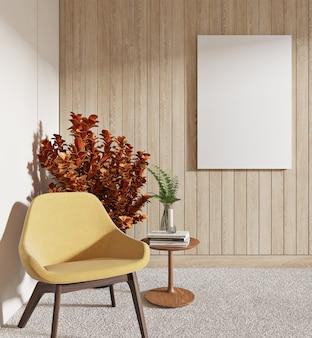 Salon contemporain moderne avec fauteuil et toile vierge