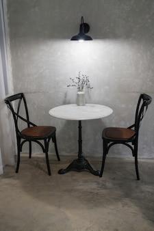 Salon dans le café