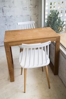 Salon design d'intérieur style minimal