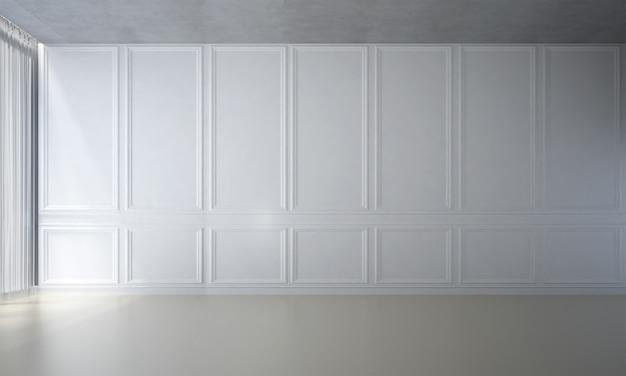 Le salon minimal et la décoration de meubles simulés et le fond de mur à motif vide
