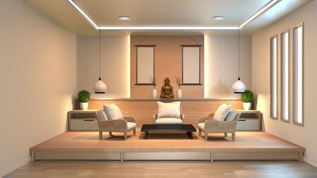Salon moderne design d'intérieur avec plancher en bois et mur blanc de style japonais