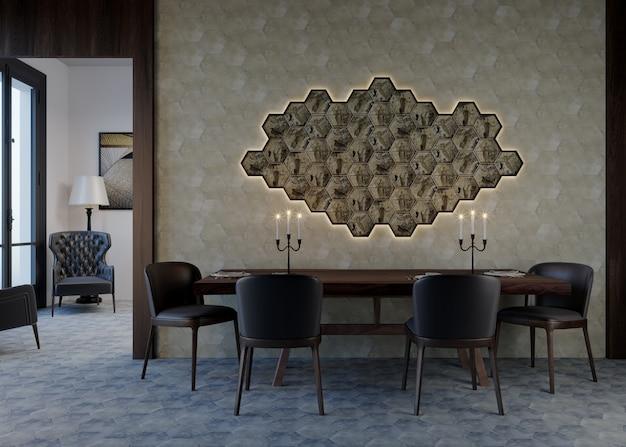 Salon moderne avec design mural