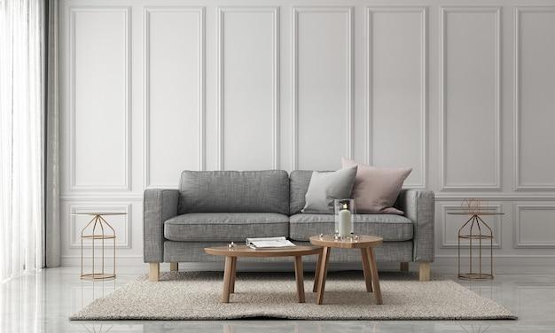 Salon moderne du milieu du siècle et design d'intérieur de fond de texture de mur blanc