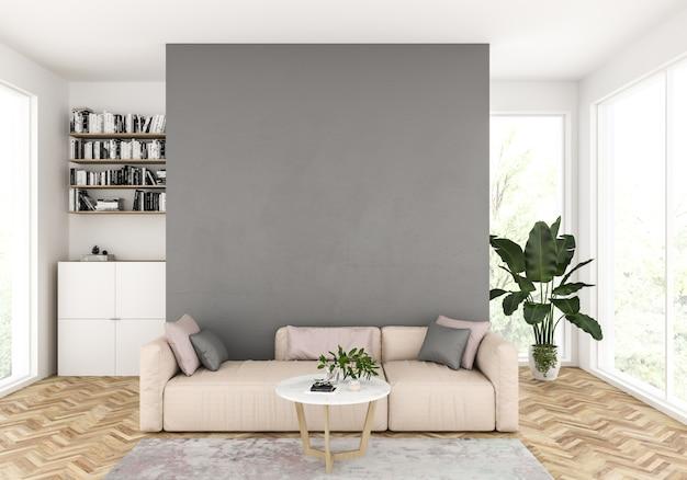 Salon moderne avec mur gris blanc