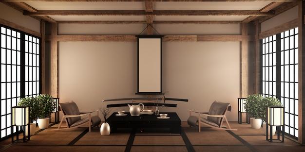 Salon moderne avec table basse noire, lampe, vase et décor de style japonais. rendu 3d